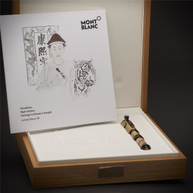 Montblanc High Artistry Homage KangXi Limited Edition 89...